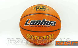 М'яч баскетбольний LANHUA Super soft №7