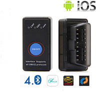 Диагностический OBD2 сканер ELM327 mini v1.5 bluetooth 4,0