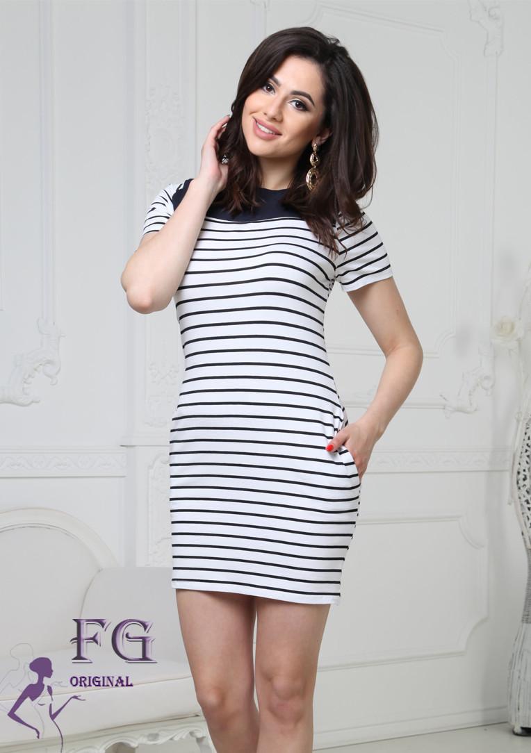 9b8ef6f432e8 Летнее платье в полоску