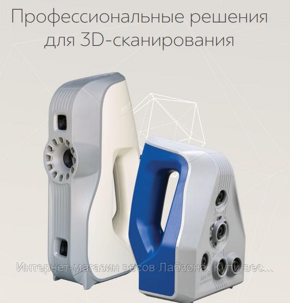 3D-сканеры Artec Eva