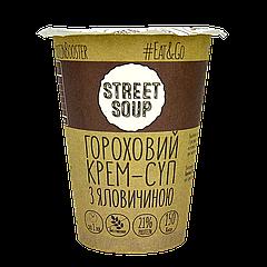 Крем-Суп STREET SOUP гороховый с говядиной 50г стакан, 30шт/ящ