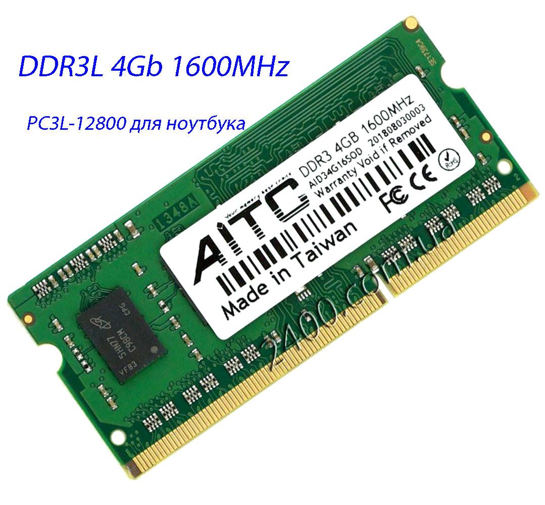 Оперативна пам'ять для ноутбука AITC SODIMM DDR3L-1600 4096MB PC3L-12800 для ноутбука AID34G16SOD-L