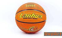 Мяч баскетбольный Lanhua №5