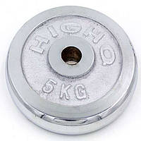 Блины для штанги хром 5кг(диам. 30мм) ТА-1452