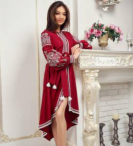 Вишите плаття Аврелія