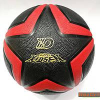 Мяч баскетбольный XIDSEN №7
