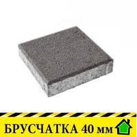 "Тротуарная плитка ""Брусчатка"" 200х200, 40 мм"