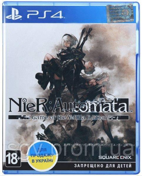NieR:Automata Game of the YoRHa Edition (PS4, Русская версия)
