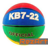 Мяч баскетбольный №7 резиновый