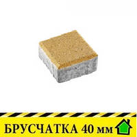 "Тротуарная плитка ""Брусчатка"" 100х100, 40 мм"