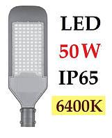 Консольный светодиодный светильник Feron SP2912 50W IP65 6400K STREETLIGHT