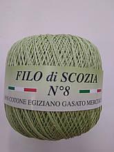 Пряжа Фило ди скозия №8 молодая зелень 458