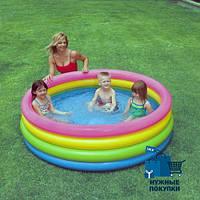 """Детский надувной бассейн """"Радуга"""" 60 см"""