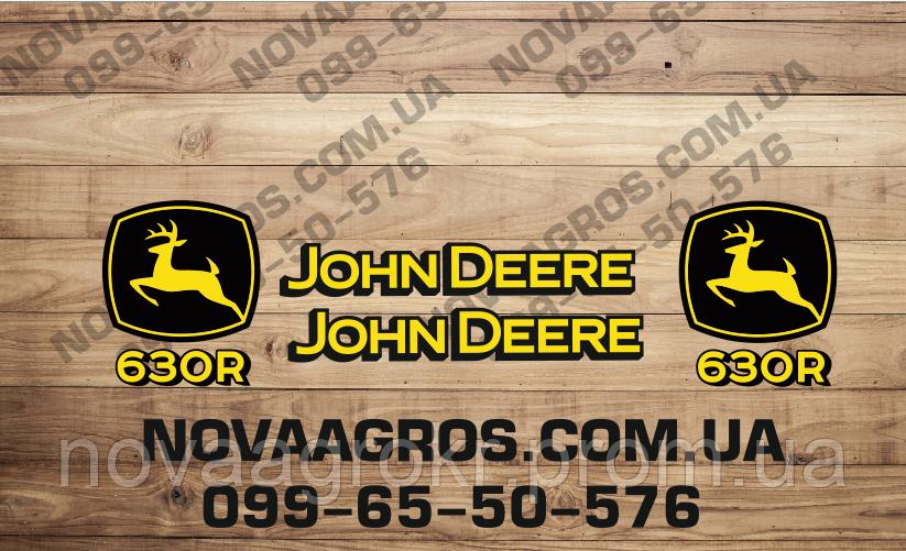 Комплект наклеек на жатку John Deere 630R