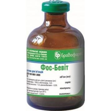 Фос-Бевит 100 мл комплексный препарат, стимулятор