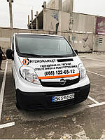 Мобильная бригада Гидромаркет - выездной ремонт гидравлики от профессионалов