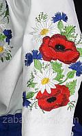 """Костюм детский с вышивкой """"Полевые цветы для Анюты"""", фото 1"""