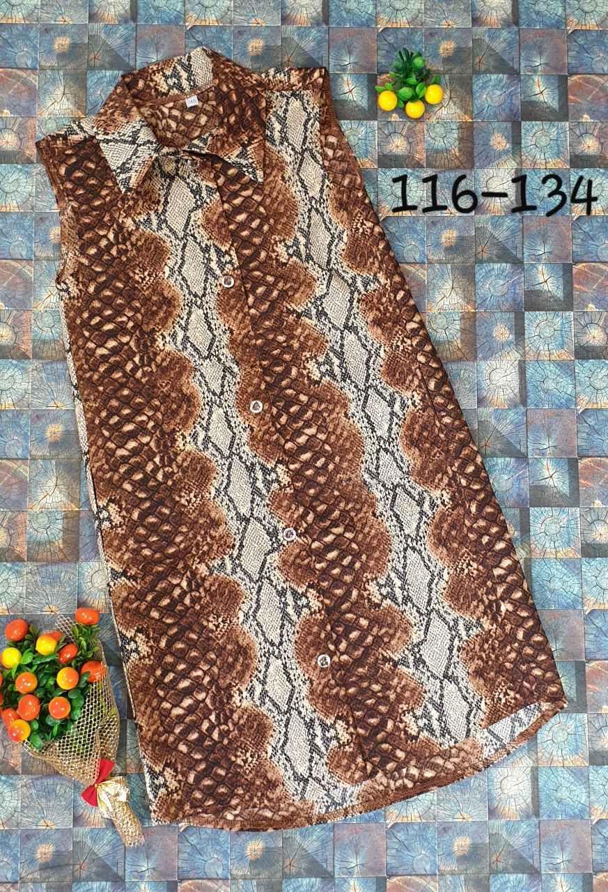 Платье - рубашка с карманами р.116-134 опт