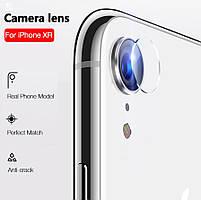 Защитное стекло на камеру для Apple iPhone XR