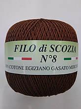 Пряжа Фило ди скозия №8 коричневый светлый 158