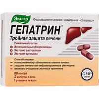 Гепатрин Эвалар 0,33г 60 капсул(4602242003359)