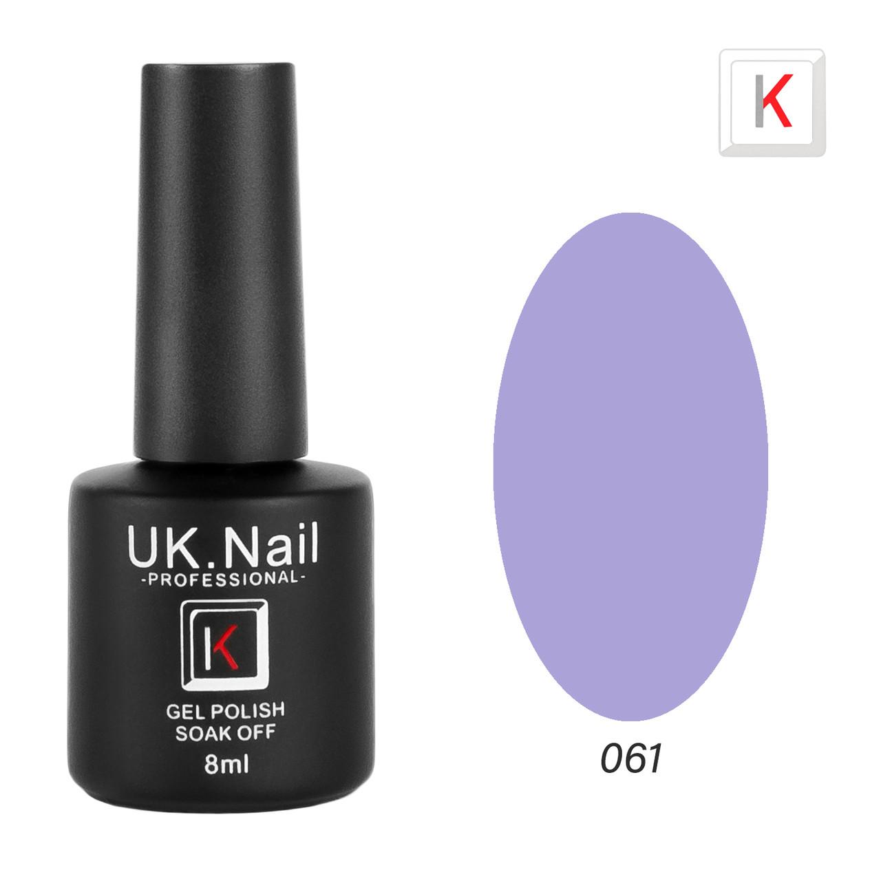 Гель-лаки UK.Nail 8 мл №61