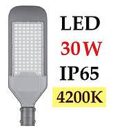 """Консольный светодиодный светильник HOROZ 30W IP65 4200K STREETLIGHT """"ORLANDO-30"""""""