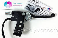Ручка тормоза правая для детского электро квадроцикла с датчиком и стояночным тормозом