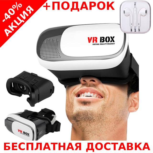 VR Box 2.0 - 3D очки виртуальной реальности шлем 3Д реальности + наушники iPhone 3.5