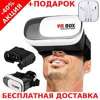VR Box 2.0 - 3D очки виртуальной реальности шлем 3Д реальности + наушники iPhone 3.5, фото 1
