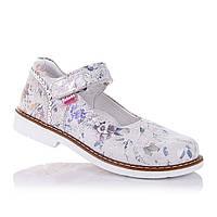 Туфли для девочек Tutubi 11.5.87 (26-36)
