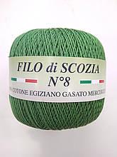 Пряжа Фило ди скозия №8 луговая зелень 462