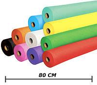 Простыни одноразовые в рулоне 0.8х100 м, 23 г/м2 (цветные)