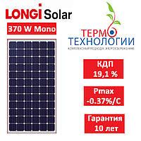 Солнечная батарея LONGi Solar 370 Вт, Mono