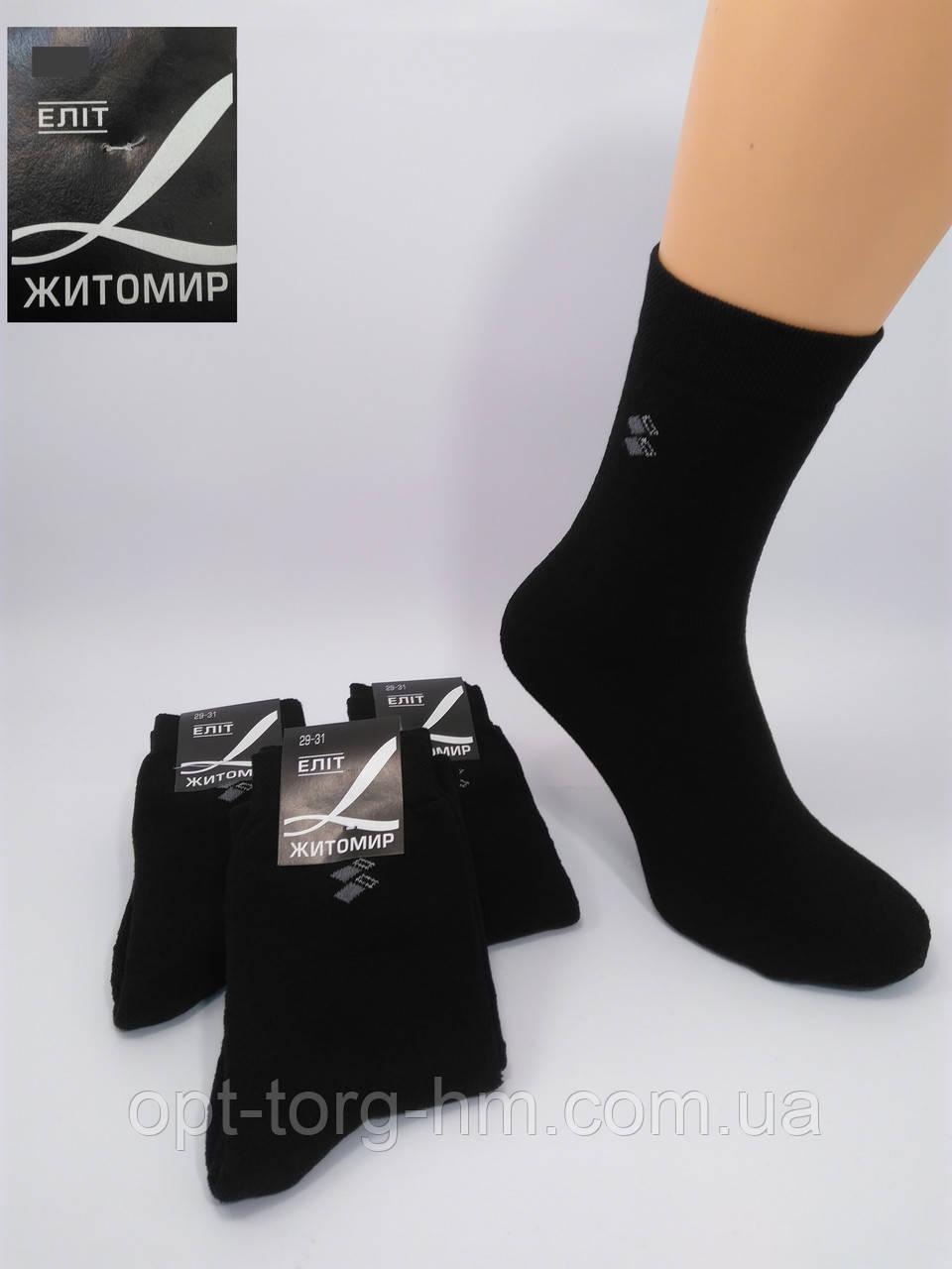 Махровые Мужские черные носки 29-31 (43-45обувь)