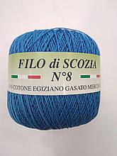 Пряжа Фило ди скозия №8 синяя бирюза 64