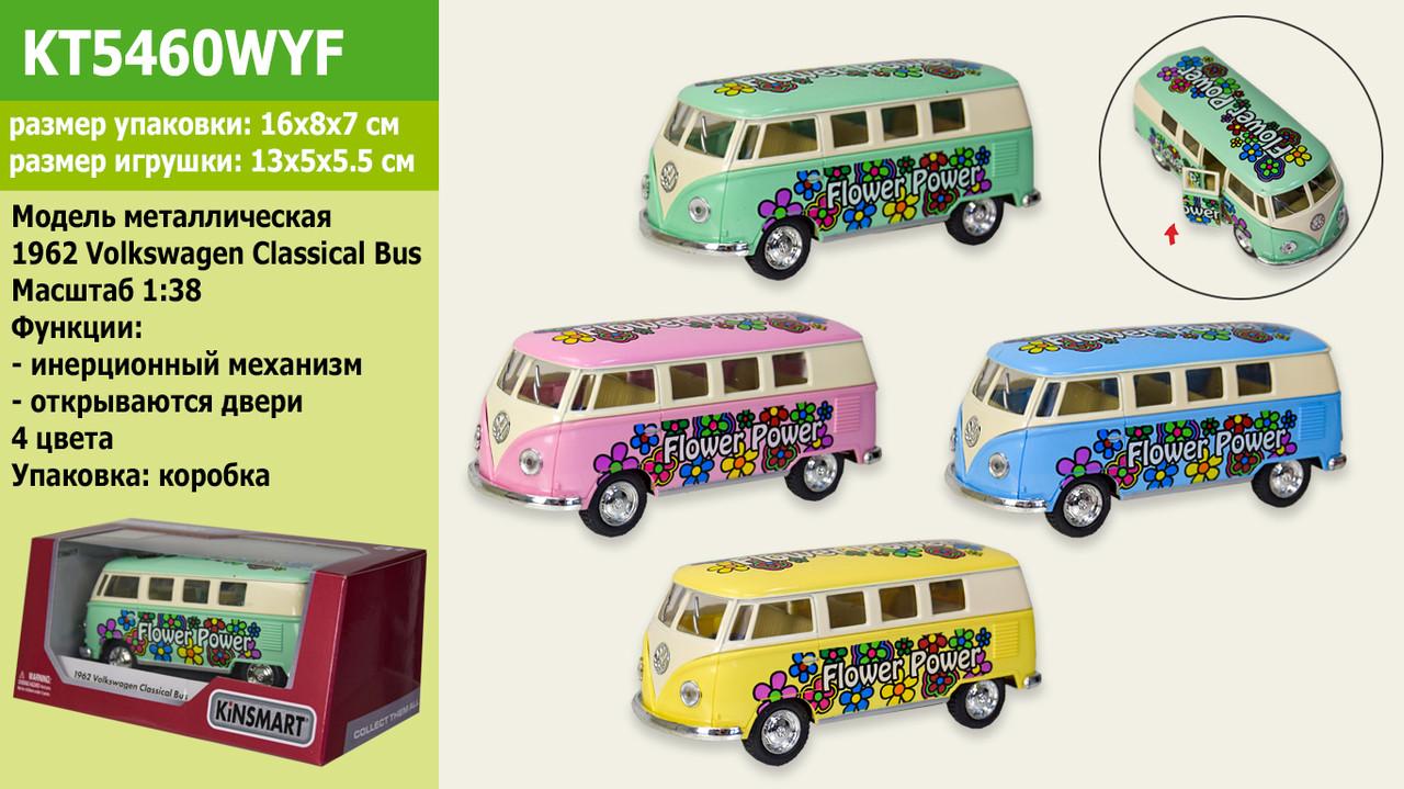 "Машина металлическая ""Kinsmart"" ""Volkswagen classical bus"" (Pastel Color), KT5060WYF"