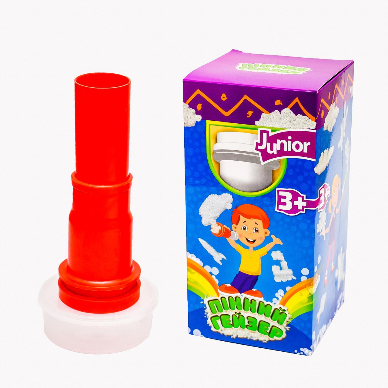 """Пенный гейзер """"JUNIOR"""", пускатель пены, мыльная жидкость, 928046"""