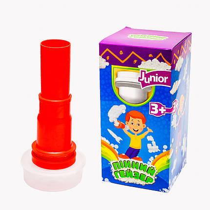 """Пенный гейзер """"JUNIOR"""", пускатель пены, мыльная жидкость, 928046, фото 2"""