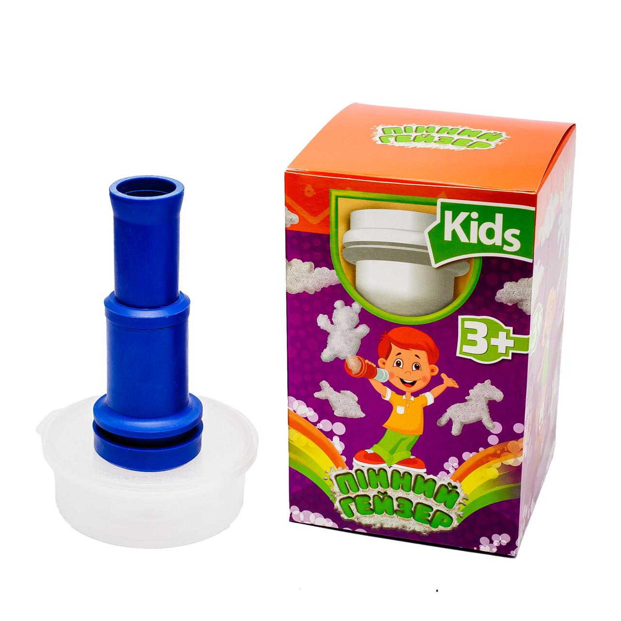 """Пенный гейзер """"KIDS"""", пускатели пены, мыльная жидкость, 927179"""