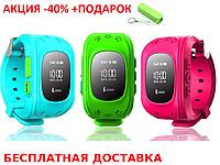 Умные смарт часы детские телефон с GPS Smart Baby Watch Q50 + powerbank 2600 mAh, фото 1