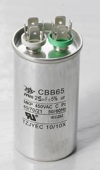 Конденсатор пусковой/рабочий в алюминиевом корпусе 25 мкф 450 В (CBB65)