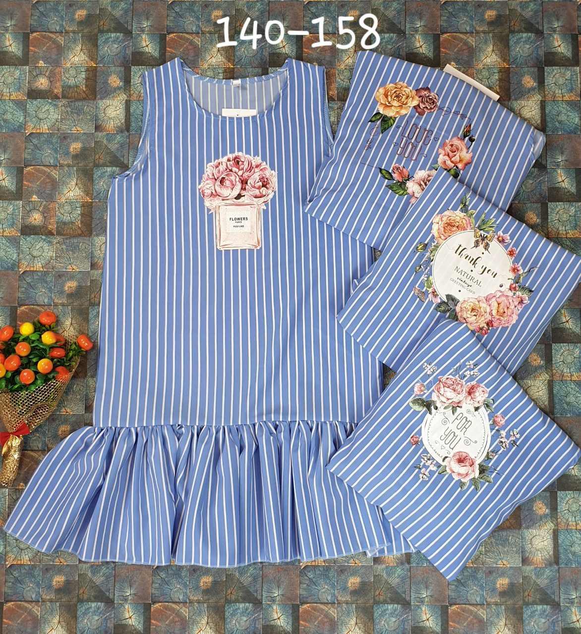 Летнее платье в полоску Модница р.140-158 опт
