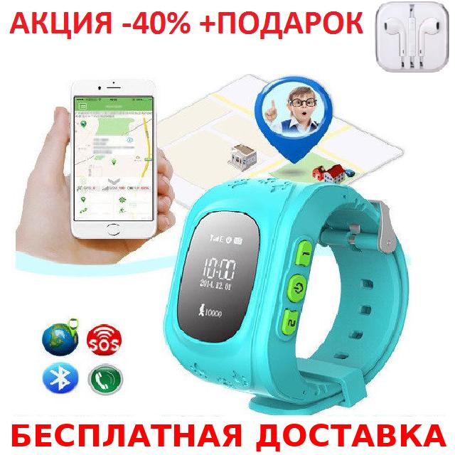 Умные смарт часы детские телефон с GPS Smart Baby Watch Q50 + наушники iPhone 3.5