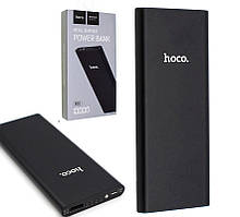 ORIGINAL PowerBank HOCO B16 Metal 10000mAh (Black) - ГАРАНТИЯ 6 мес!