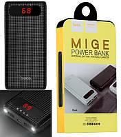 ORIGINAL Power Bank HOCO B20A Mige 20000mAh (Black) - ГАРАНТИЯ 6 мес!