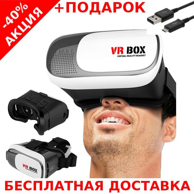VR Box 2.0 - 3D очки виртуальной реальности + ПУЛЬТ Originalsize + зарядный USB - micro USB кабель