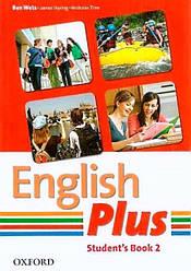 Учебники по английскому языку English Plus (First Edition)