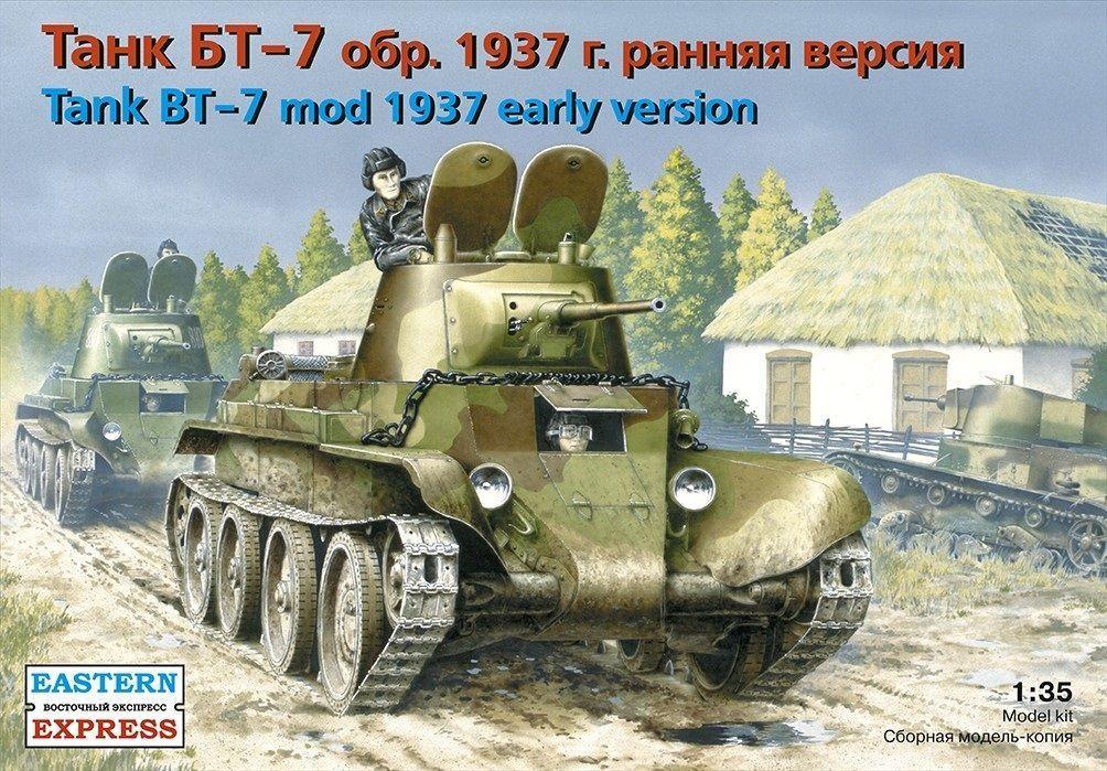 БТ-7 обр.1937 ранняя  версия легкий танк. 1/35 EASTERN EXPRESS 35111
