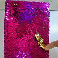 Блокнот с пайетками А5 (двусторониие), фото 1